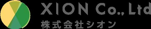 株式会社シオン